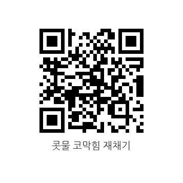 950a8d5429fbe4a8a8__2021-01-03-22-26-27.